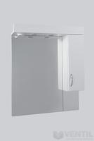 HB Standard 55SZ fürdőszoba tükör szekrénnyel 790x550x160 mm (halogén világítással)