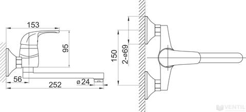 Ferro Vasto egykaros fali mosogató csaptelep forgatható kifolyócsővel