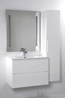 HB Elit 60 fürdőszoba szekrény mosdóval 520x600x460 mm (magasfényű fehér)