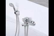 Mofém PRO kádtöltő csaptelep zuhany szettel