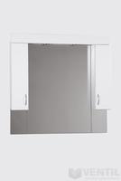 HB Standard 100SZ fürdőszoba tükör szekrénnyel 990x1000x190 mm (halogén világítással)