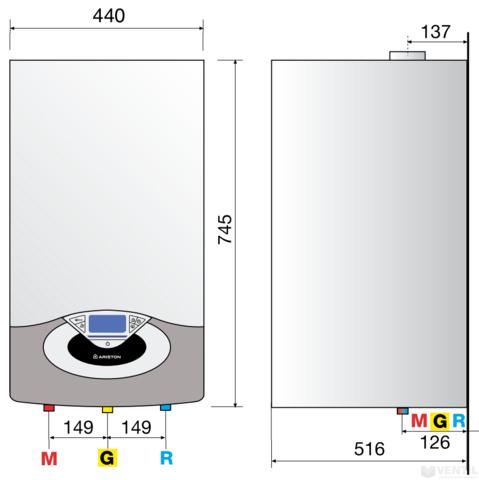 Ariston Genus Premium EVO HP 45 KW kondenzációs fűtő gázkazán EU-ErP