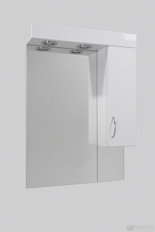 Fürdőszoba tükör szekrény