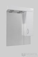 HB Standard 55SZ fürdőszoba tükör szekrénnyel 790x550x160 mm (spot világítással)