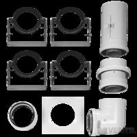 Bosch 80/125 mm-es égéstermék-elvezető készlet falon kívüli függőleges elvezetéshez, L=350 mm (AZB 617/2)