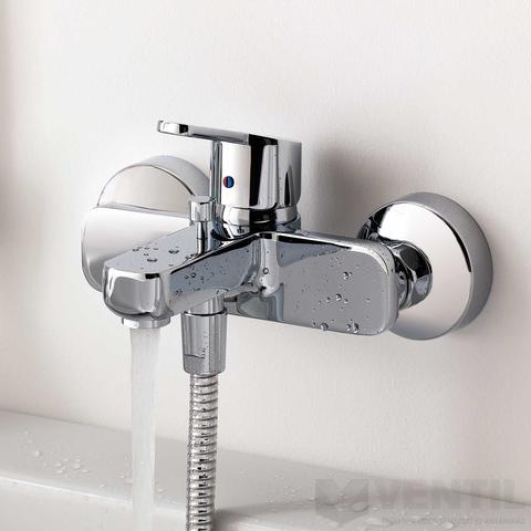 KLUDI Logo-Neo fali kádtöltő és zuhany csaptelep zuhany szett nélkül (Kifutó!)